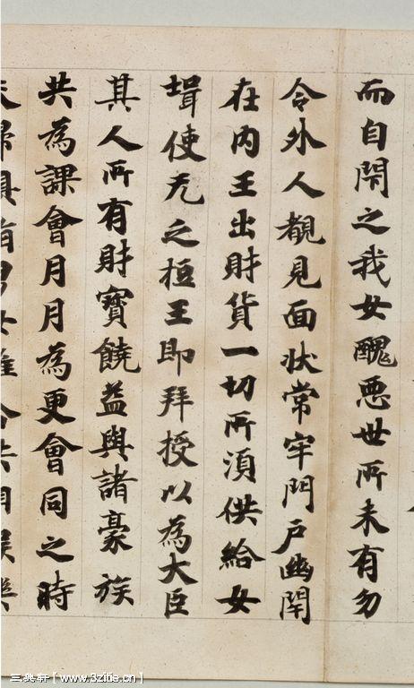 �t愚�U残��[日本�|京博物�^藏]�t愚�U残��[日本�|京博物�^藏]作品欣赏