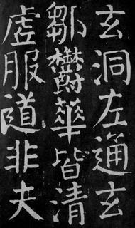 三典轩书法在线字帖作品欣赏临摹网 毛笔 行书楷书草书隶书 书法字