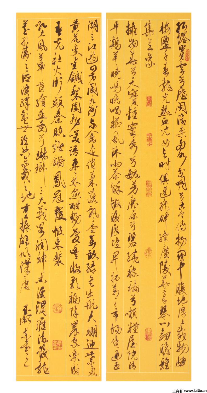 刘卫东2011书法新作欣赏0001书法作品字帖欣赏