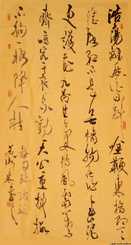 刘卫东2011书法新作欣赏0003书法作品字帖欣赏