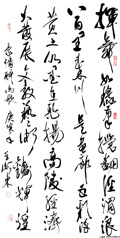 刘卫东2011书法新作欣赏0005书法作品字帖欣赏