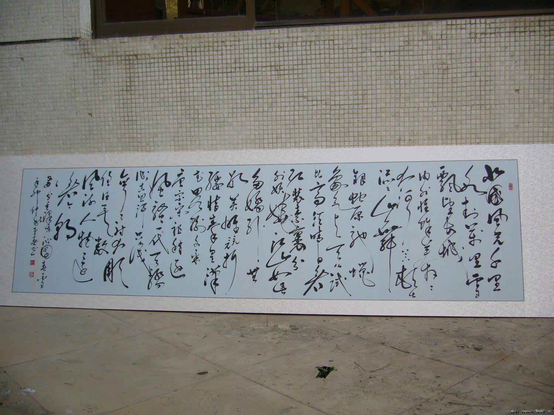 学生中国梦字帖