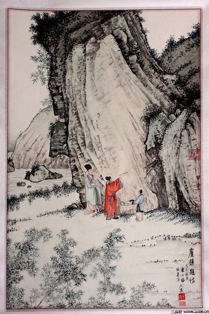 国画大师陈少梅作品 - 北京瑞丰达文化 - 北京瑞丰达文化艺术