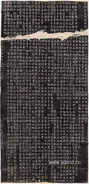 唐 柳公权 玄秘塔碑165x80