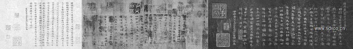 三国时期曹魏 钟繇 楷书 荐季直表16x121宋拓