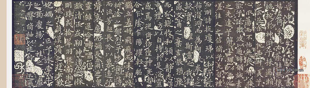 晋 王献之 小楷 洛神赋十三行玉版刻本26x92北京故宫