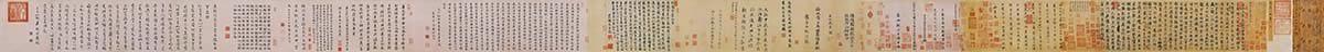 唐 褚遂良摹兰亭序(全卷)行书纸本24X88.5北京