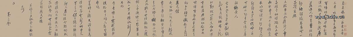 明 黄道周 答诸友诗卷行草绢本25.6x270.5苏州博物馆
