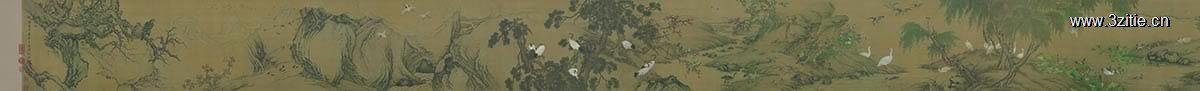 宋 佚名 百鸟朝凤图绢本40x933-1
