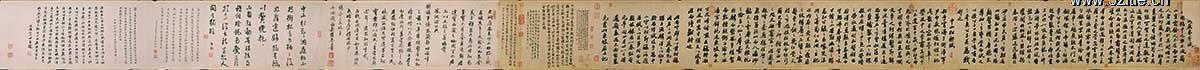 宋 苏轼 行书洞庭中山二赋(全卷)白麻纸28.3x450.3吉林博物馆