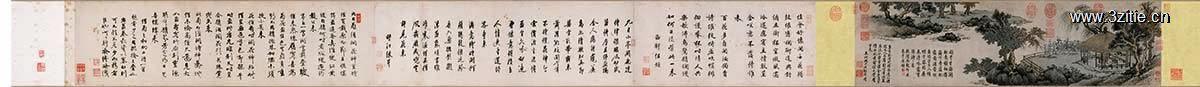 辽038-明 沈周-盆菊图