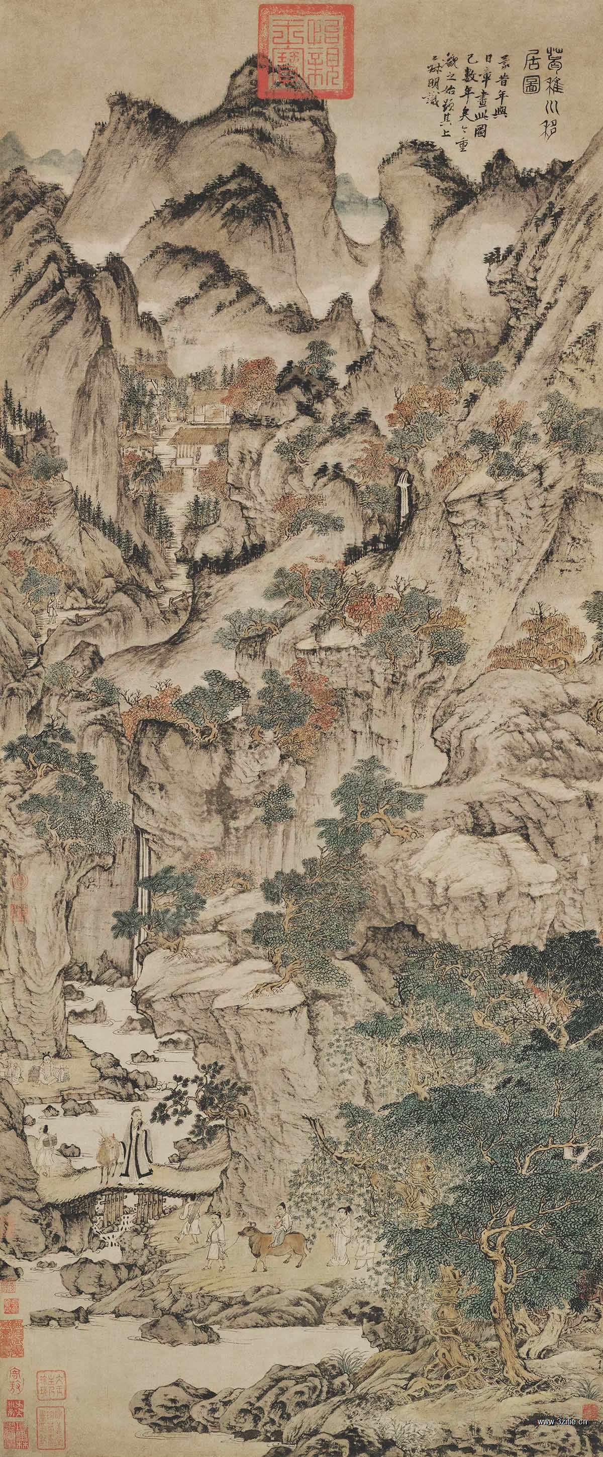 元 王蒙 葛稚川移居图(轴二版)纸本139.5x58