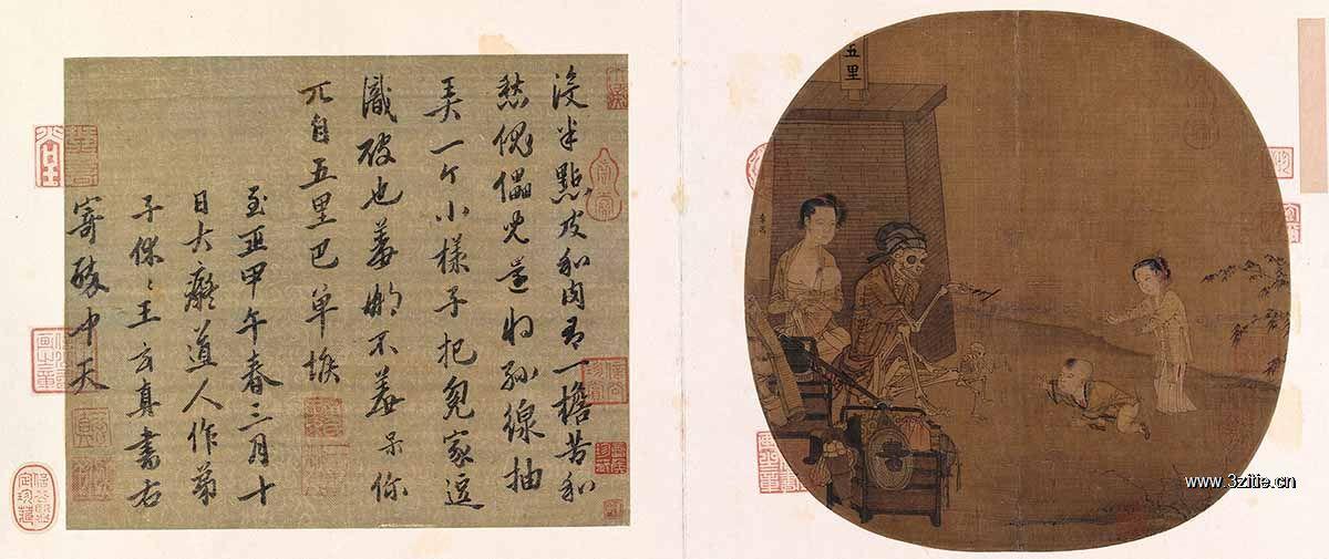 (玄)宋 李嵩 骷髅幻戏图