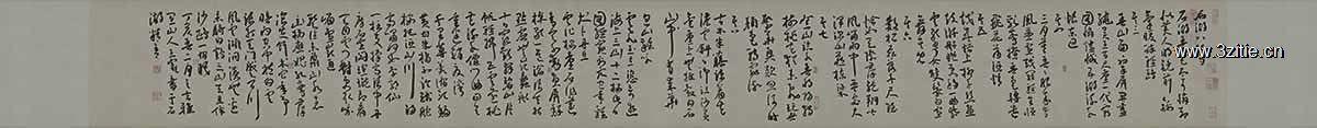 明 王宠 石湖八绝诗卷纸本30X307