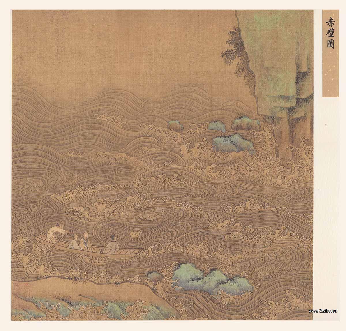 (玄)宋 佚名 赤壁图绢本24x23.2