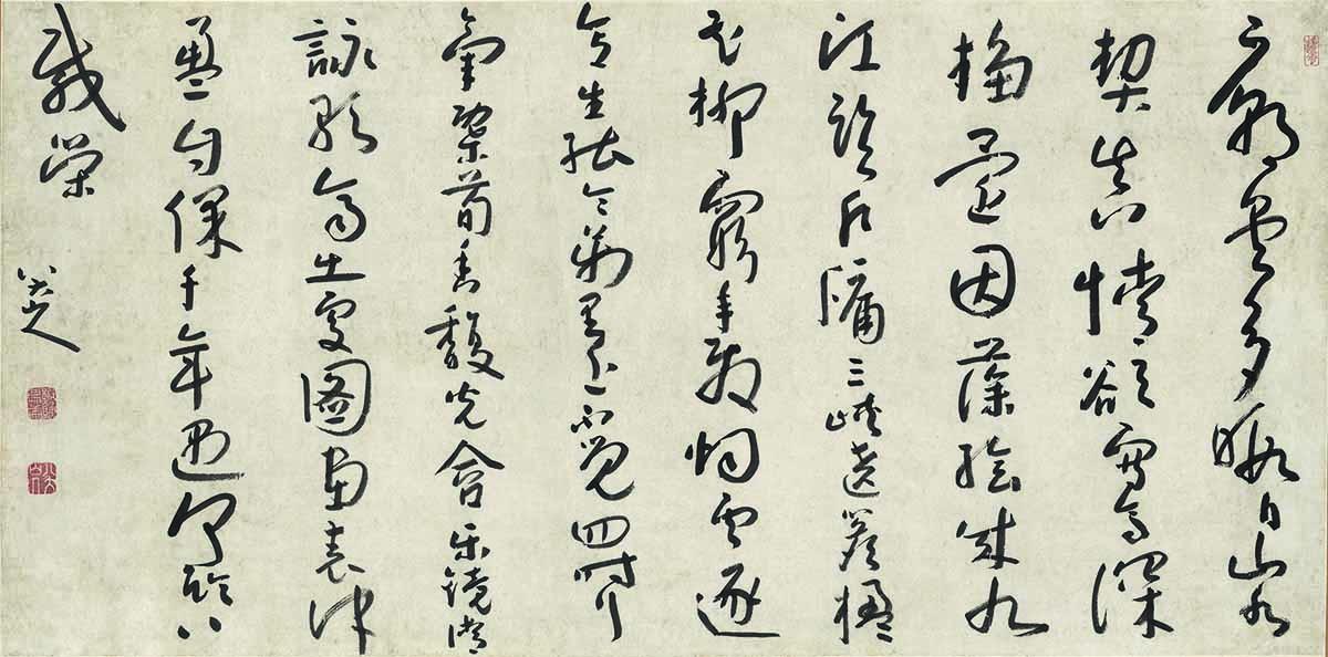 明 八大山人 草书五言排律 纸本 146.4x72.4