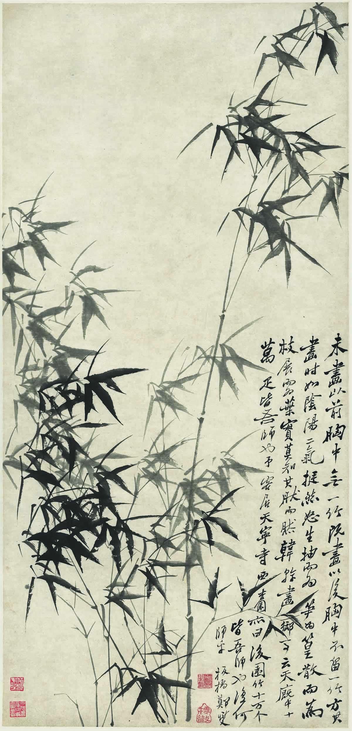 清 郑板桥 风竹石图 纸本 65.7x136.1