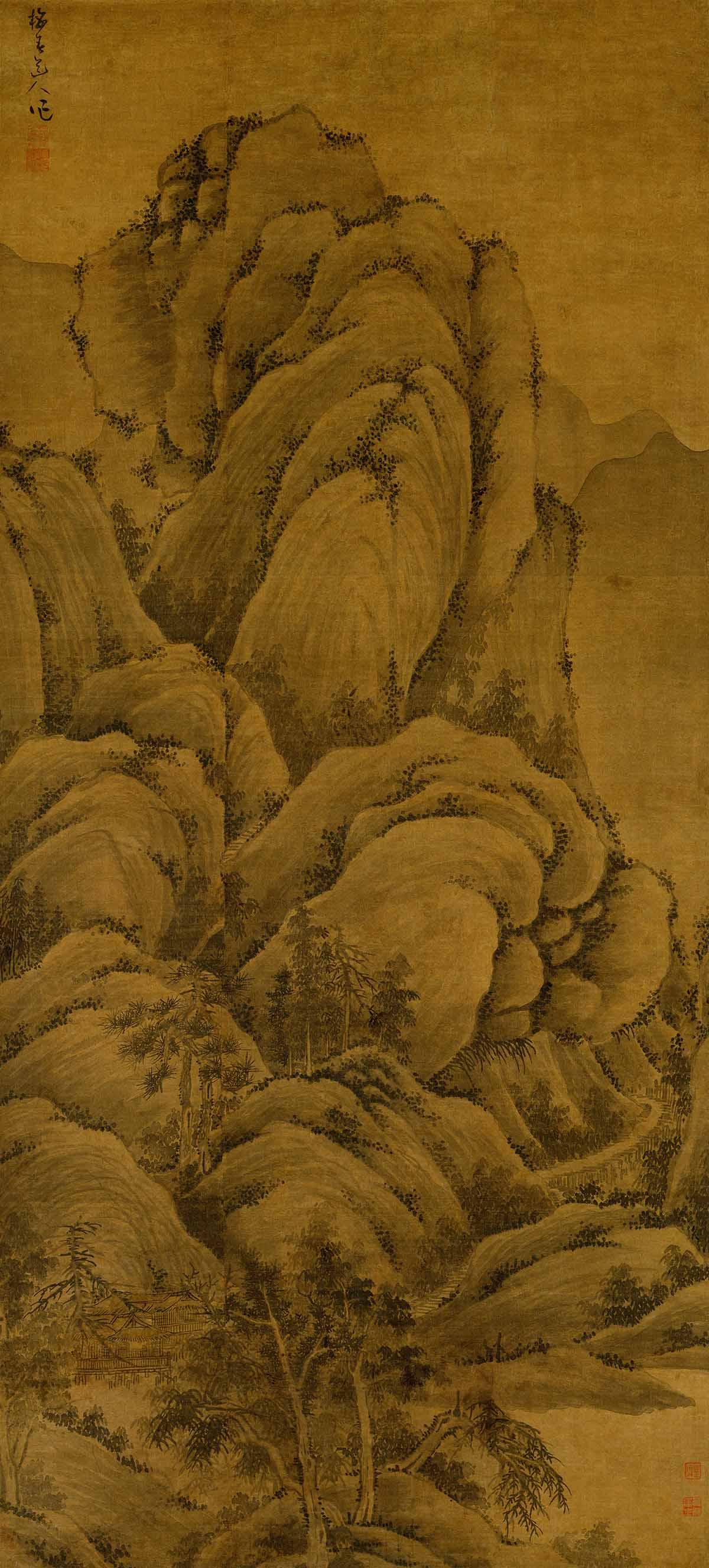 元 吴镇 溪山高隐图轴绢本160.5×73.4