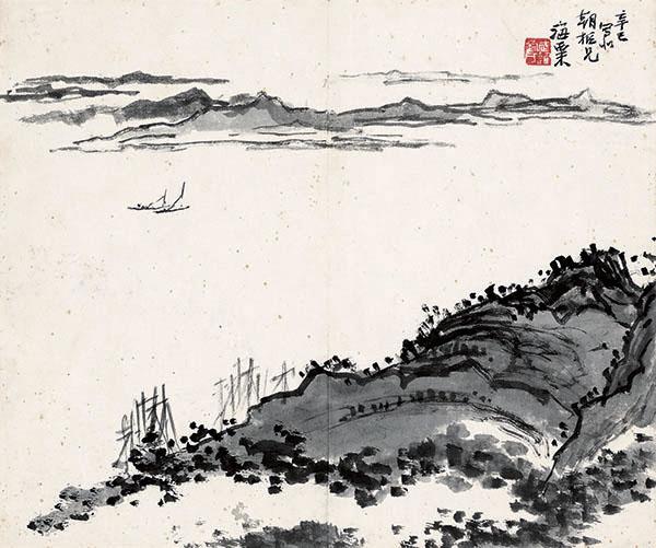 刘海粟-双鸭图轴31X77