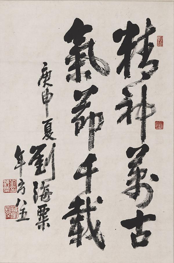 刘海粟-紫云阁99X65