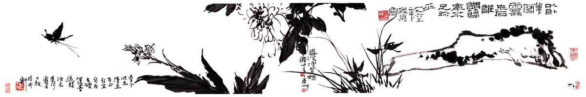 潘天寿 花卉长卷 180×30