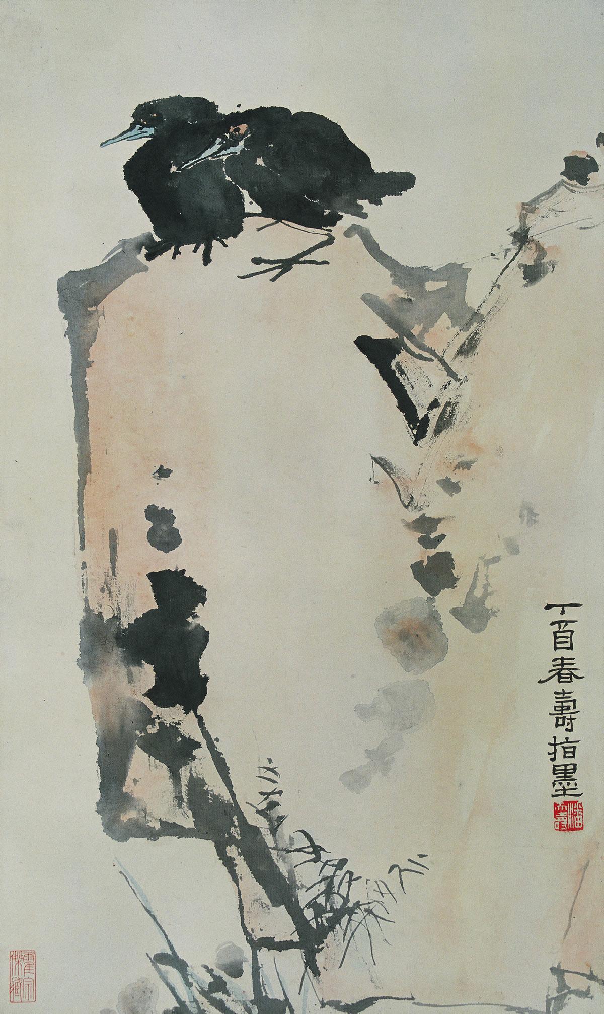潘天寿 小鸟顽石 33×55