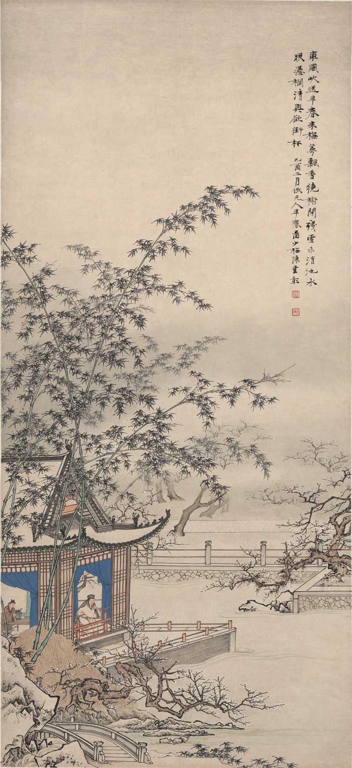 陈少梅 梅萼飘香图 纸本47.3x103.2