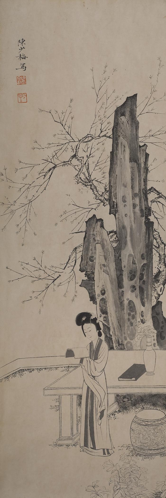 陈少梅-人物四条屏69×23×4-纸本镜片