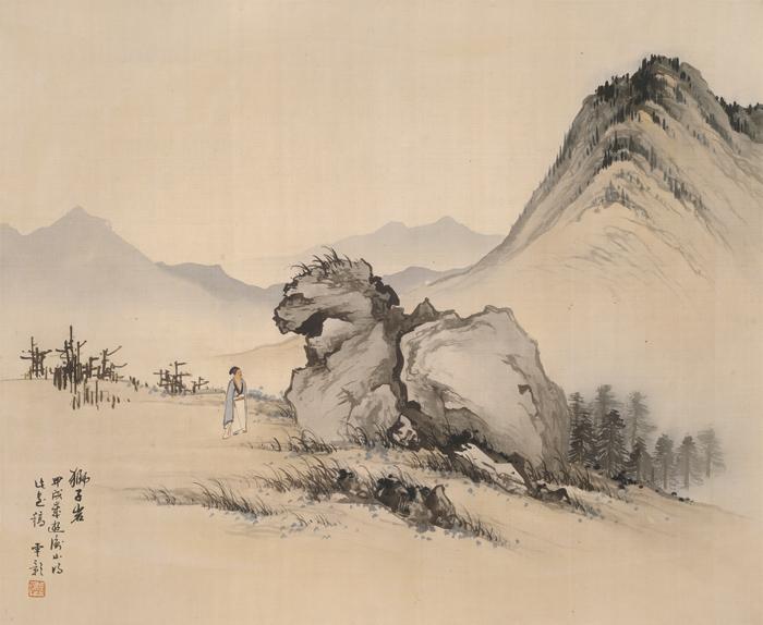 陈少梅-狮子岩图 纸 52.5X64.4(天津博物馆)