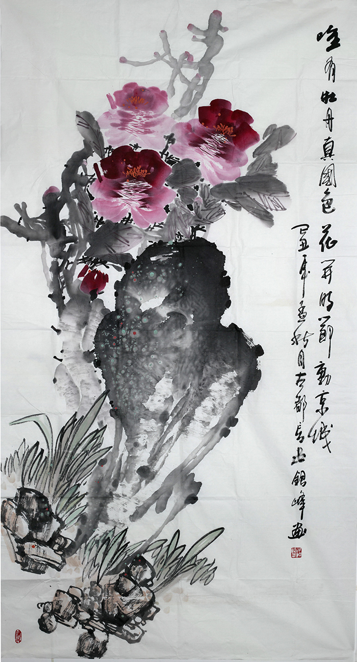 董寿平 牡丹国色天香