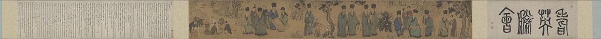明 佚名 蓍英盛会图(全卷) 绢本47x720