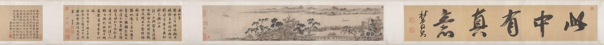 明 佚名 垂虹秋色图(全卷)纸本24.4x122.6