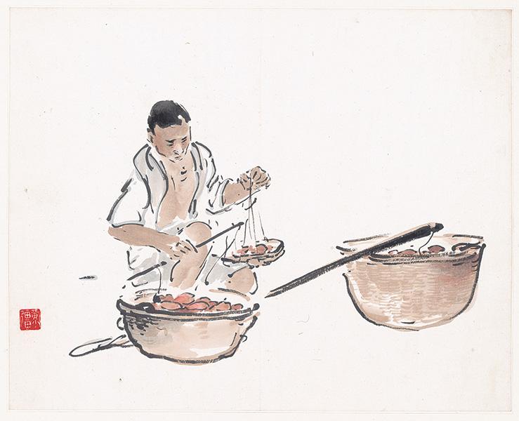 黄少强-册页(人物)-1-X 38×31