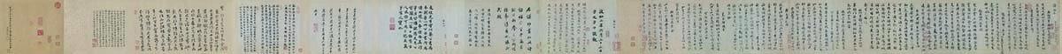 北宋 蔡襄 行书自书诗卷(全卷)纸本28.2X221