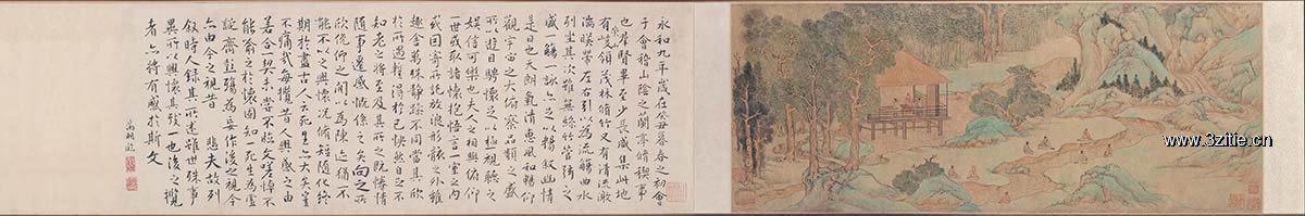 明 文徵明 兰亭修契图(全卷二版)纸本27x146