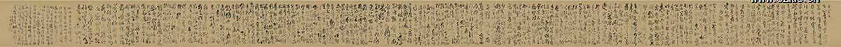 清 傅山 草书千字文30x537山西省博物馆