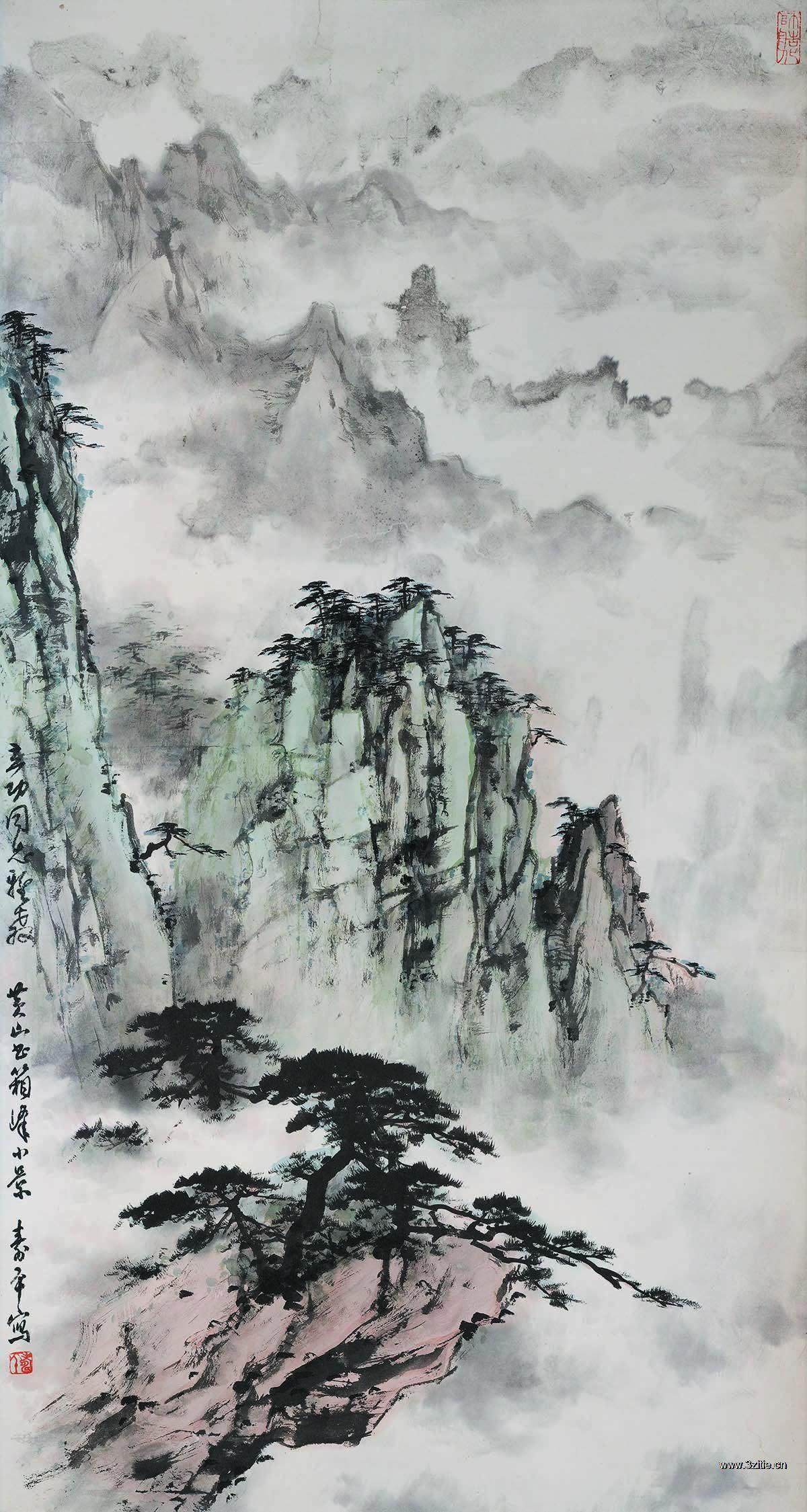 董寿平黄山山水141X262