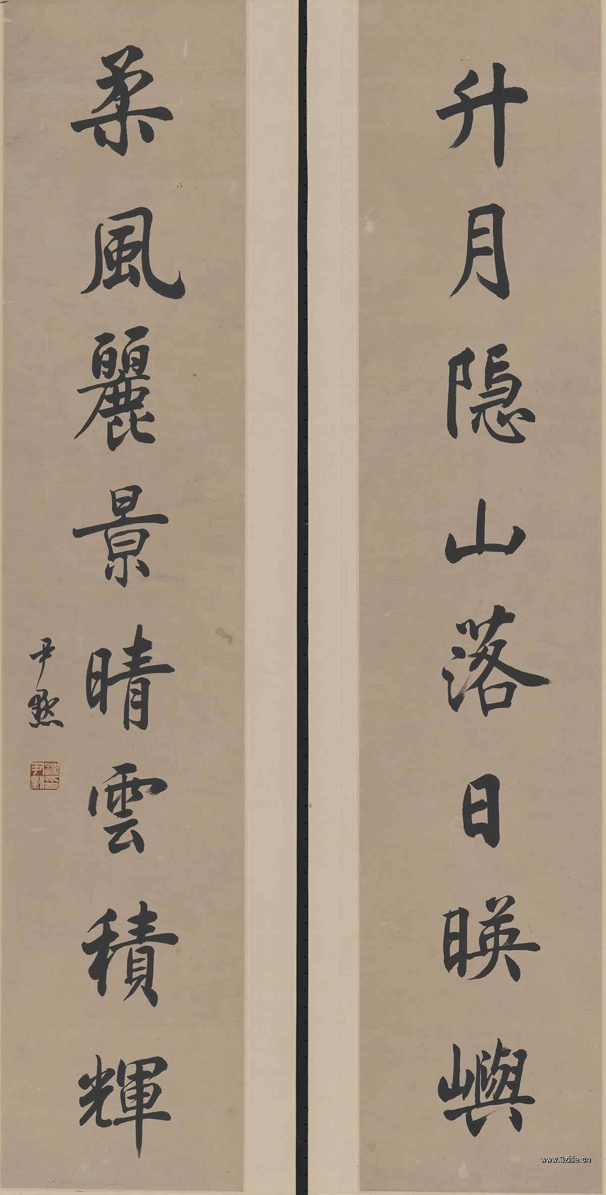 144沈尹默-书法对联(八言联)100X21