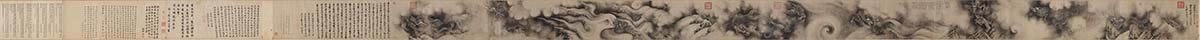 南宋 陈容 九龙图 46.3×1096.4cm 波士顿美术博物馆