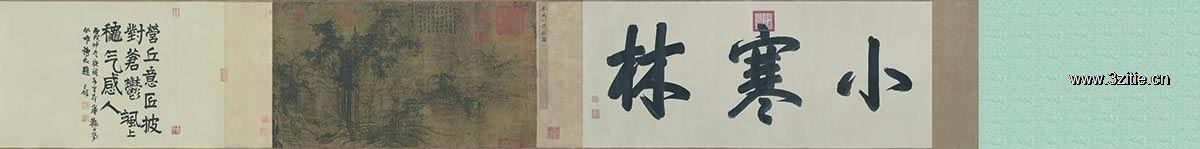 (玄)北宋 李成 小寒林图卷(全卷)绢本40.3x61.3