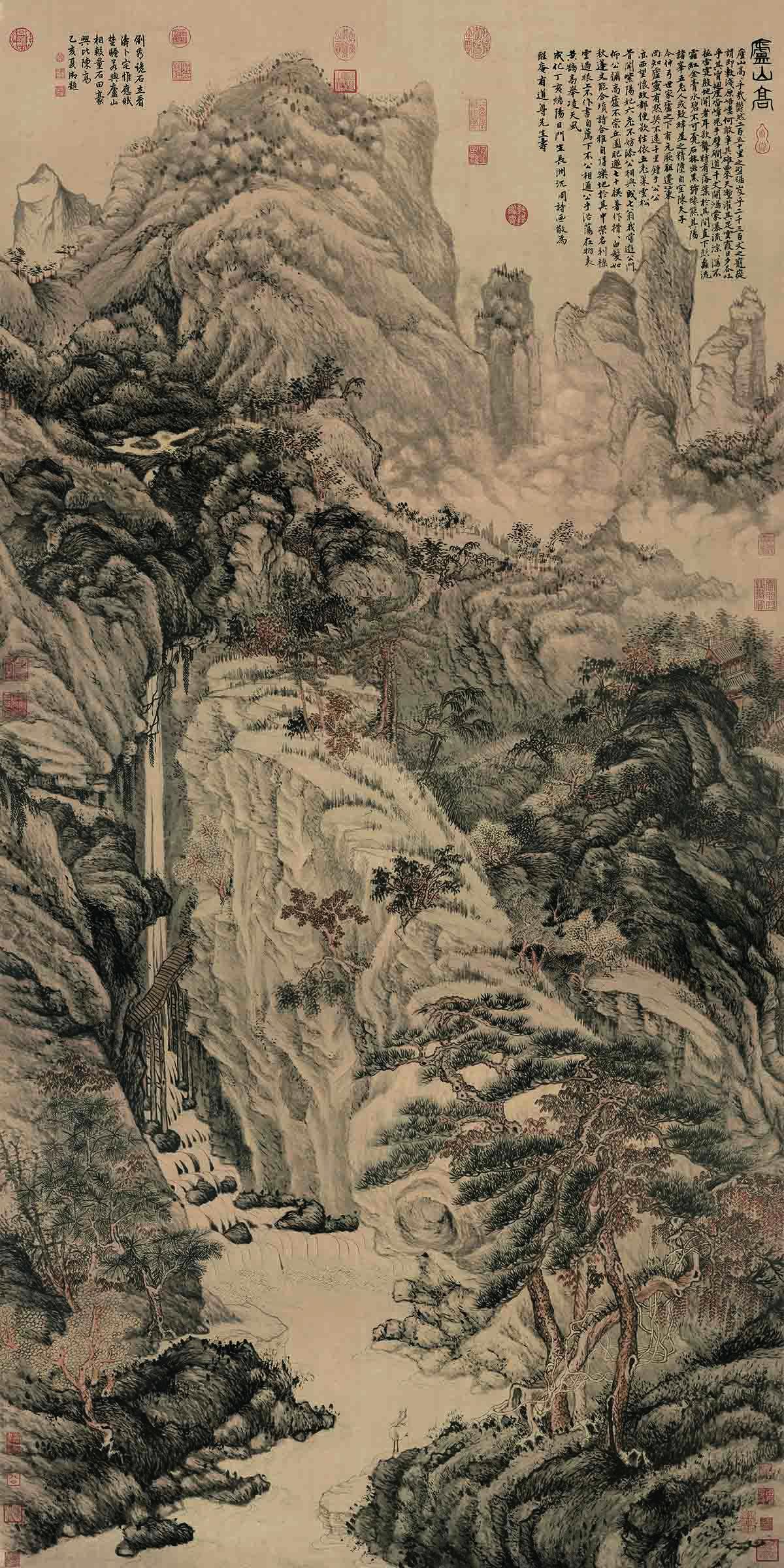 明 沈周 庐山高图 绢本193.8x98台北