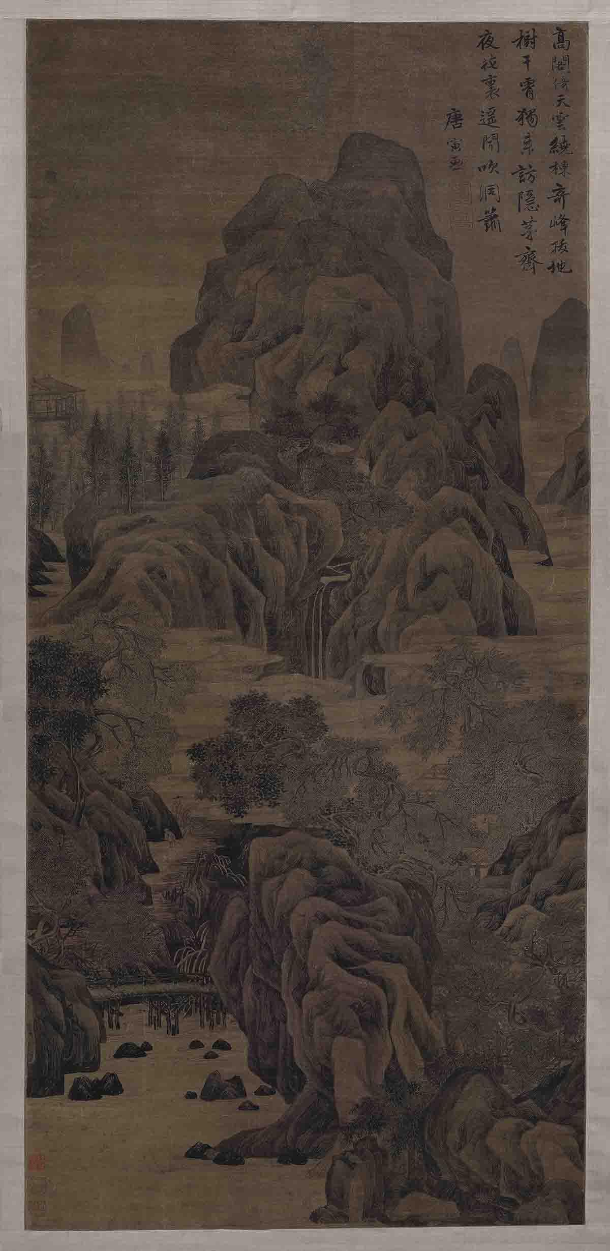 明 唐寅 奇峰高隐图轴75x56印第安纳波利斯艺术博物馆