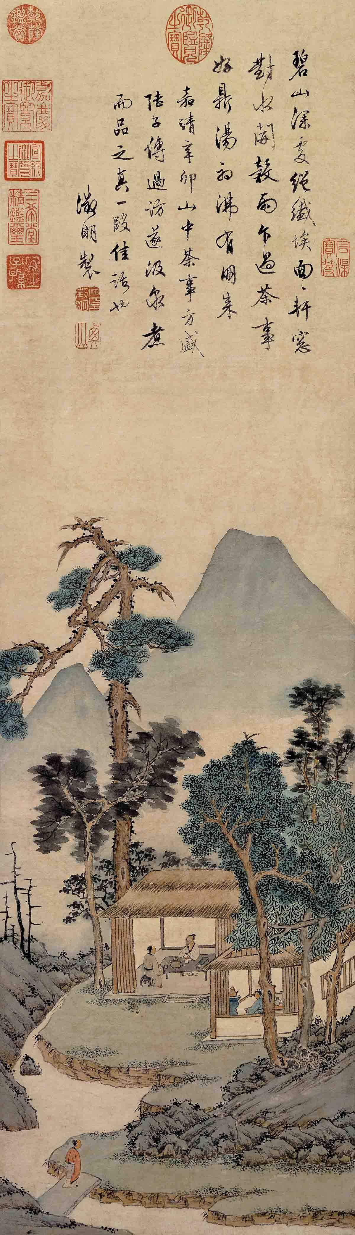 明 文徵明 品茶图轴纸本142.31X 40.89 台北故宫