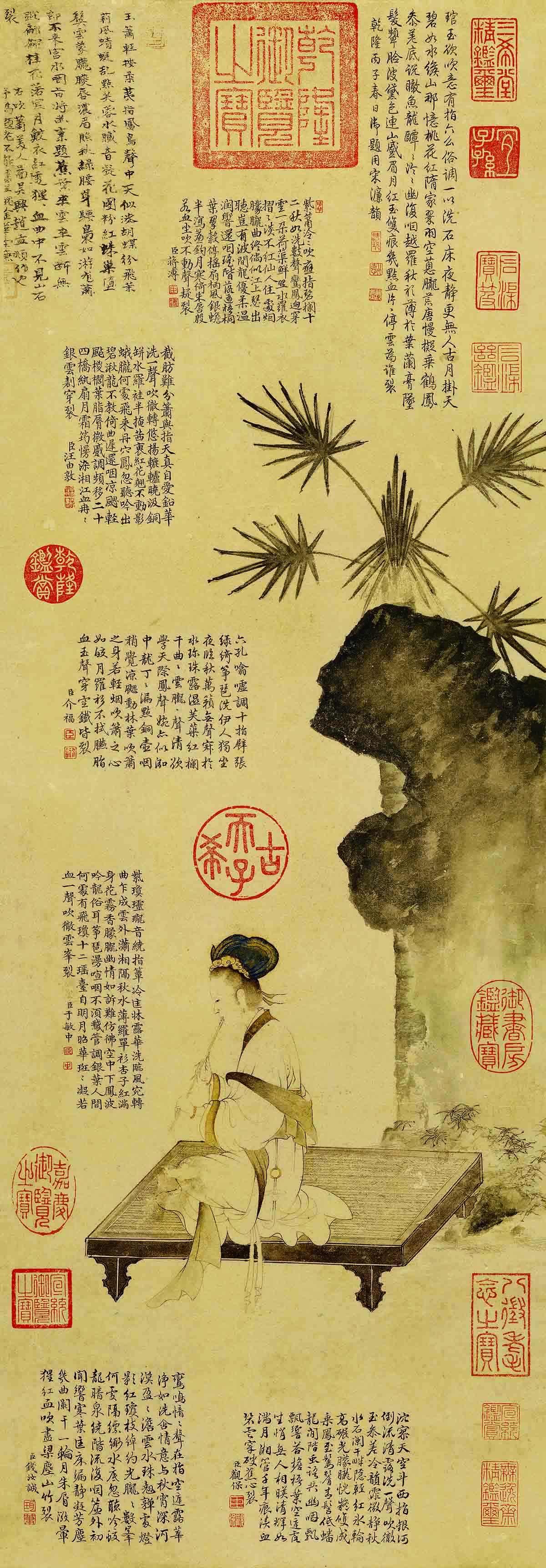 台037-吹箫仕女图 赵孟頫