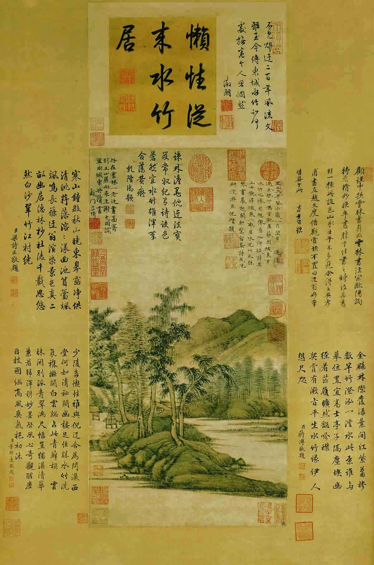 倪瓒-水竹居图-28x48