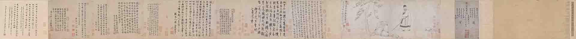 元 倪瓒 王绎 杨竹西小像(全卷)纸本27.7x86.8