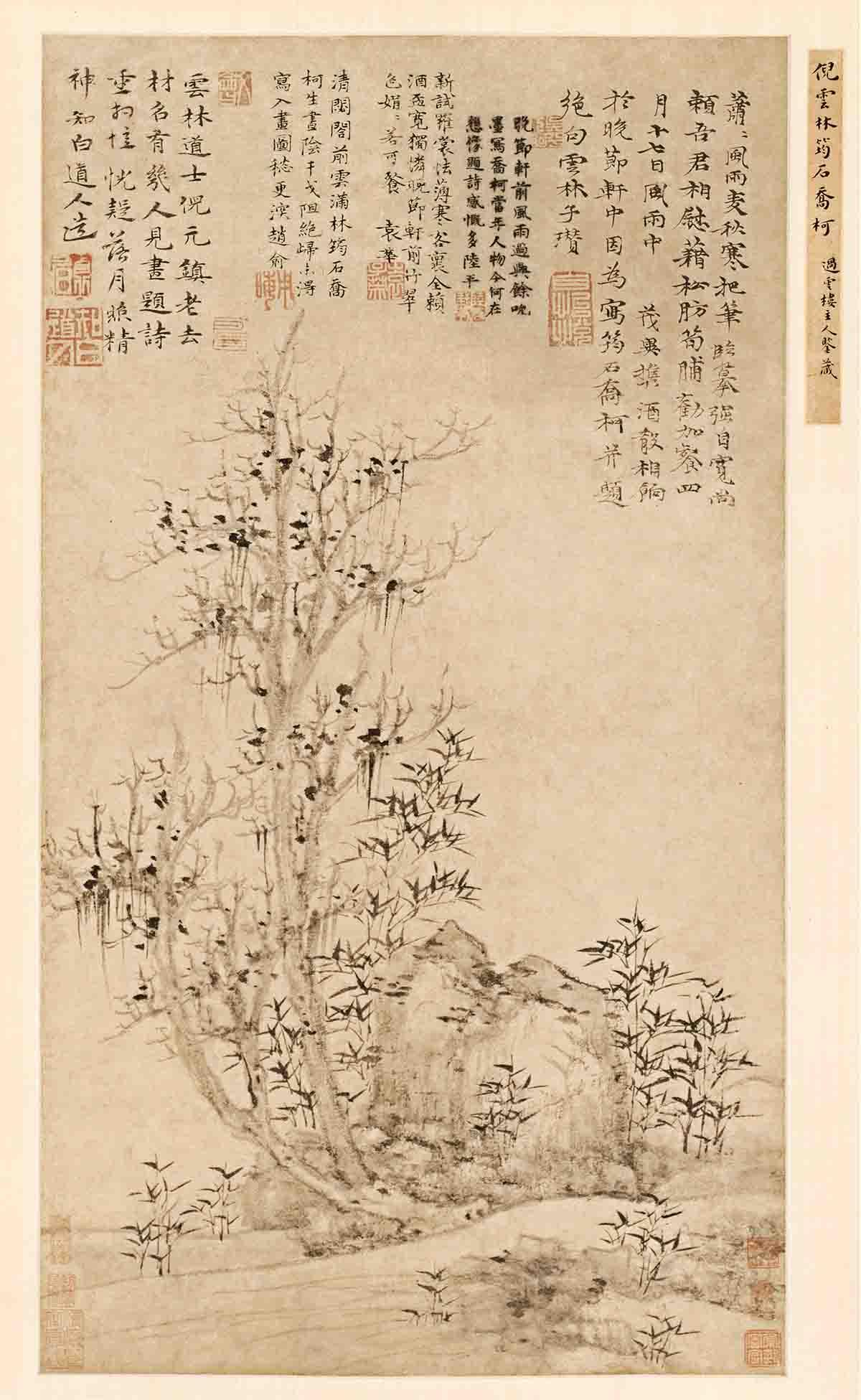元 倪瓒 筠石乔柯图轴67.3×36.8克利夫兰馆藏