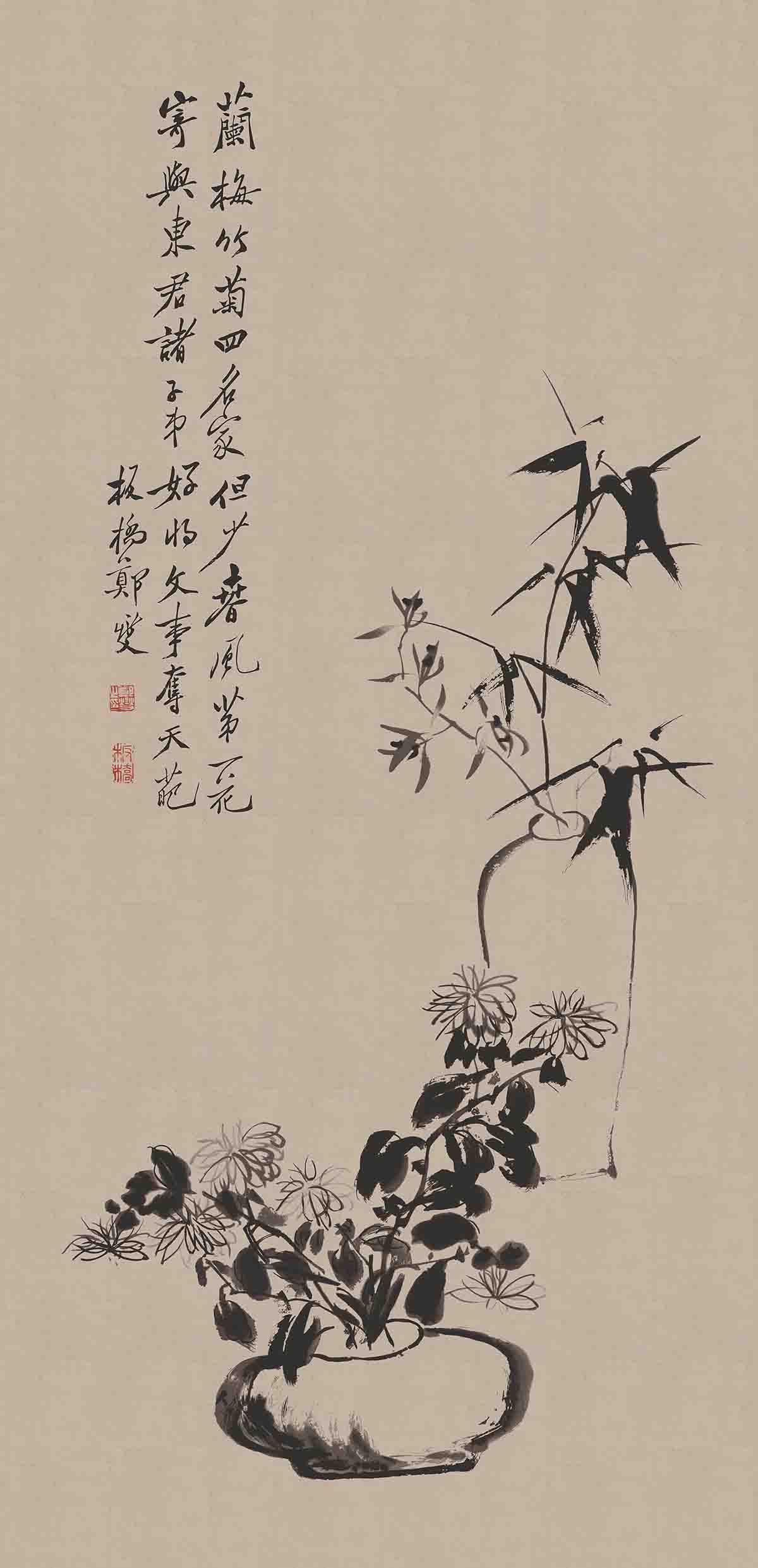 清 郑板桥 三清图(立轴)157x76