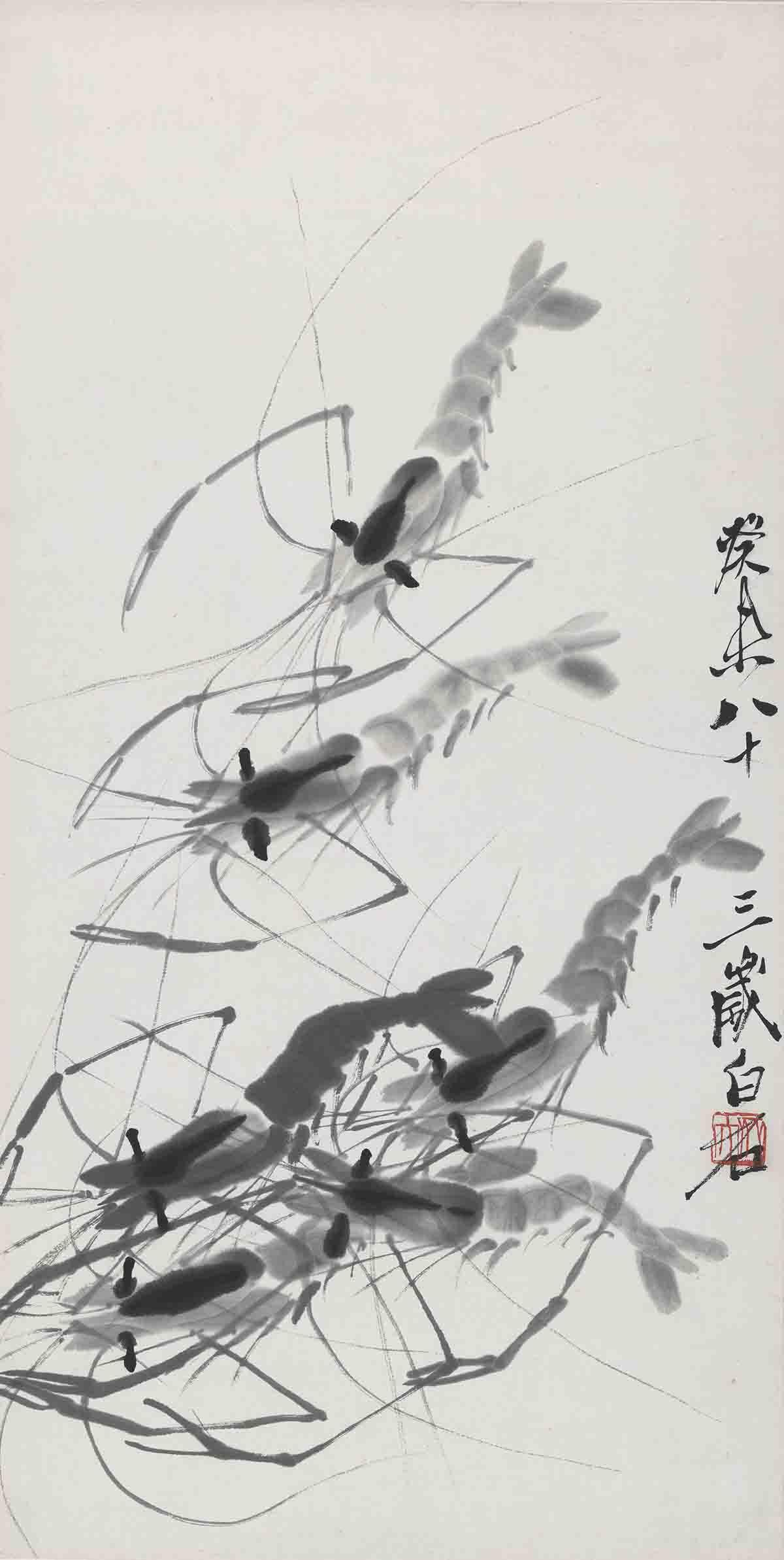 齐白石 虾(画芯)60×86