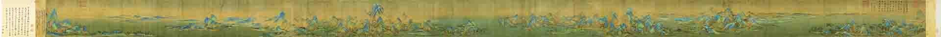 北宋 王希孟 千里江山图(全卷)绢本51x1191十大传世名画故宫